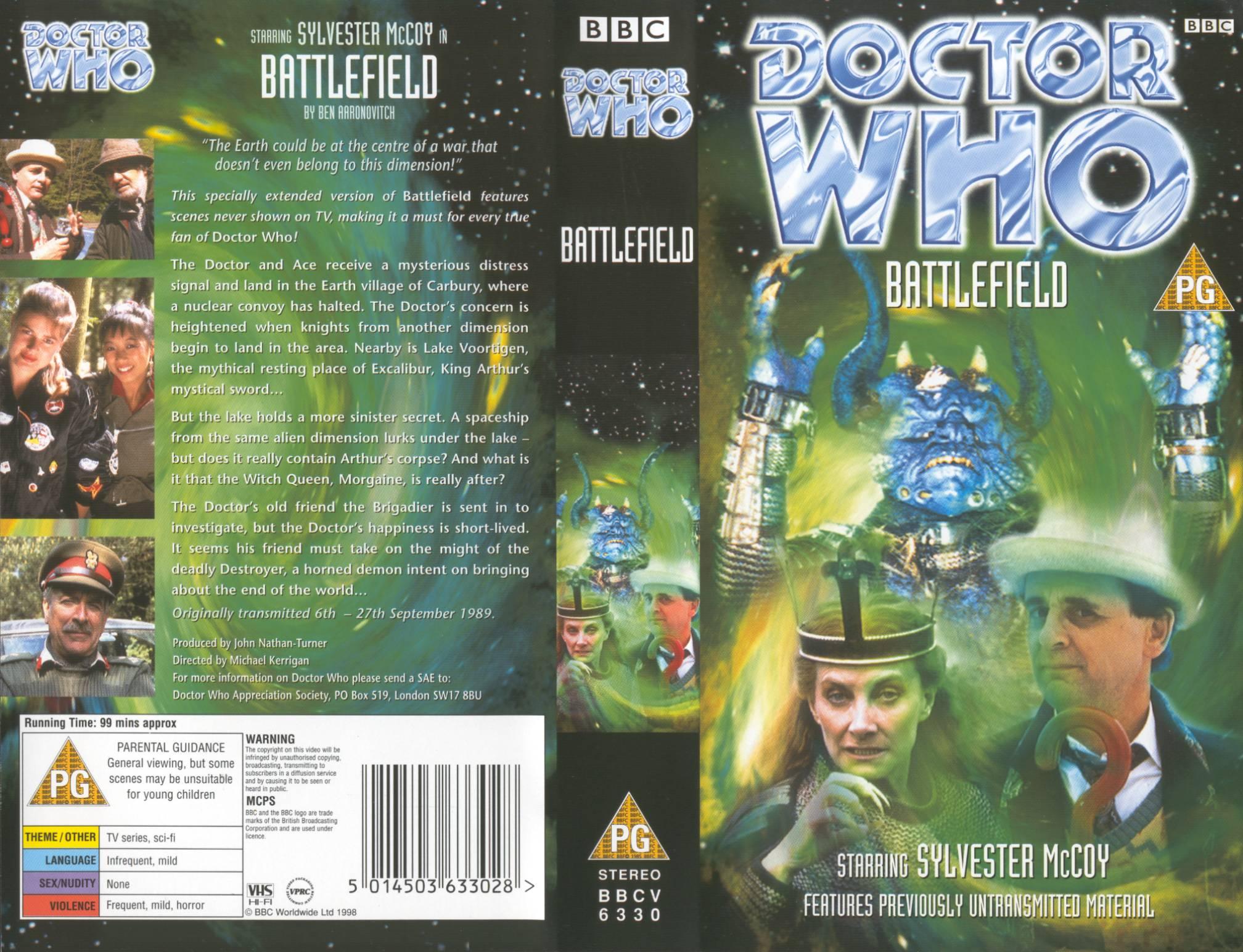 Battlefield VHS